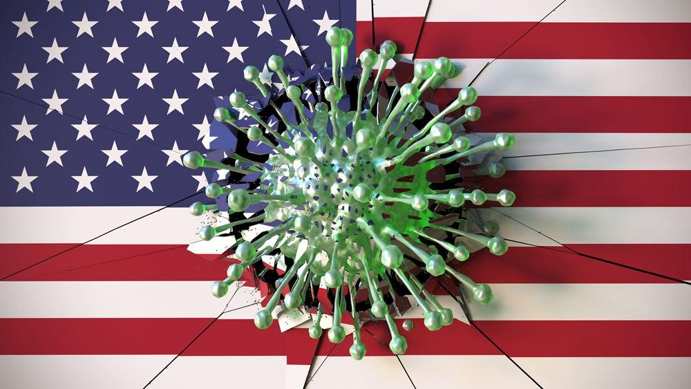 ΗΠΑ: Σταθεροποιήθηκε τον Ιούλιο ο κλάδος των υπηρεσιών