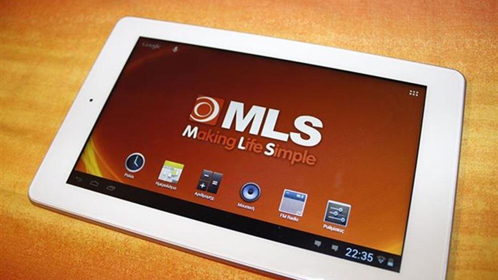 MLS Innovation: Στα 1,6 εκατ. ευρώ τα κέρδη μετά φόρων για το 2018
