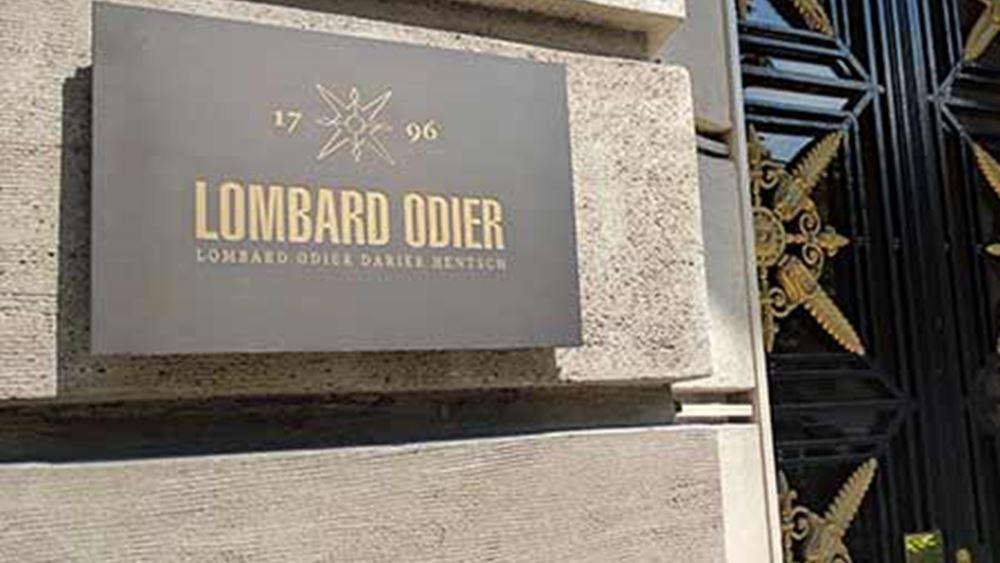 Lombard Odier: Επιφυλακτικά αισιόδοξη για το υπόλοιπο του 2021