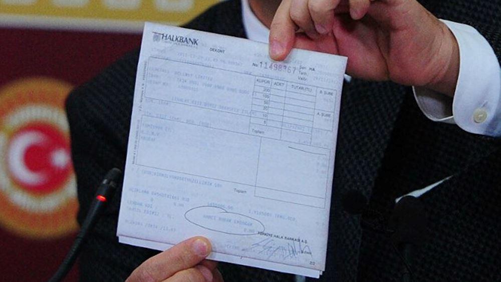 Συγγενείς του Ερντογάν δικάζονται για συμμετοχή σε offshore και θέλει να το αποκρύψει με... νόμο