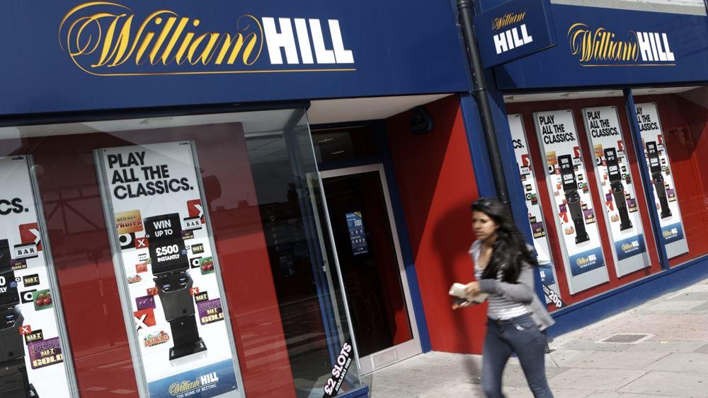 Αυξήθηκαν 4% τα έσοδα εξαμήνου της William Hill