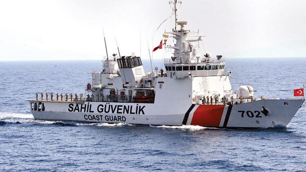 Τουρκική ακταιωρός παραβίασε τα ελληνικά χωρικά ύδατα