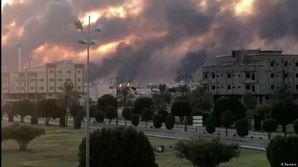 Γερμανικός Τύπος: Παιχνίδι με τη φωτιά στην Αραβική Χερσόνησο