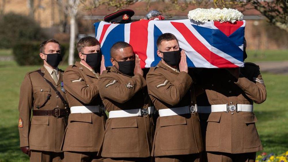 Βρετανία: Κηδεύθηκε ο κάπτεν Τομ