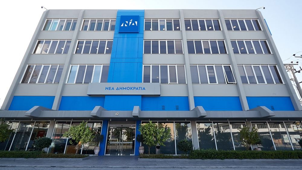 Παρατηρητήριο ΝΔ: Τα fake news του ΣΥΡΙΖΑ για την πλατφόρμα των φαρμακοποιών