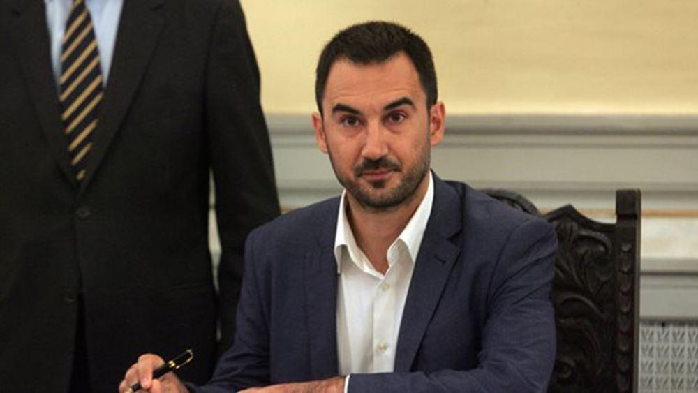 Αλ. Χαρίτσης: Οι συμφωνίες με την ΕΤΕπ θα πυροδοτήσουν επενδύσεις άνω των 20 δισ. ευρώ