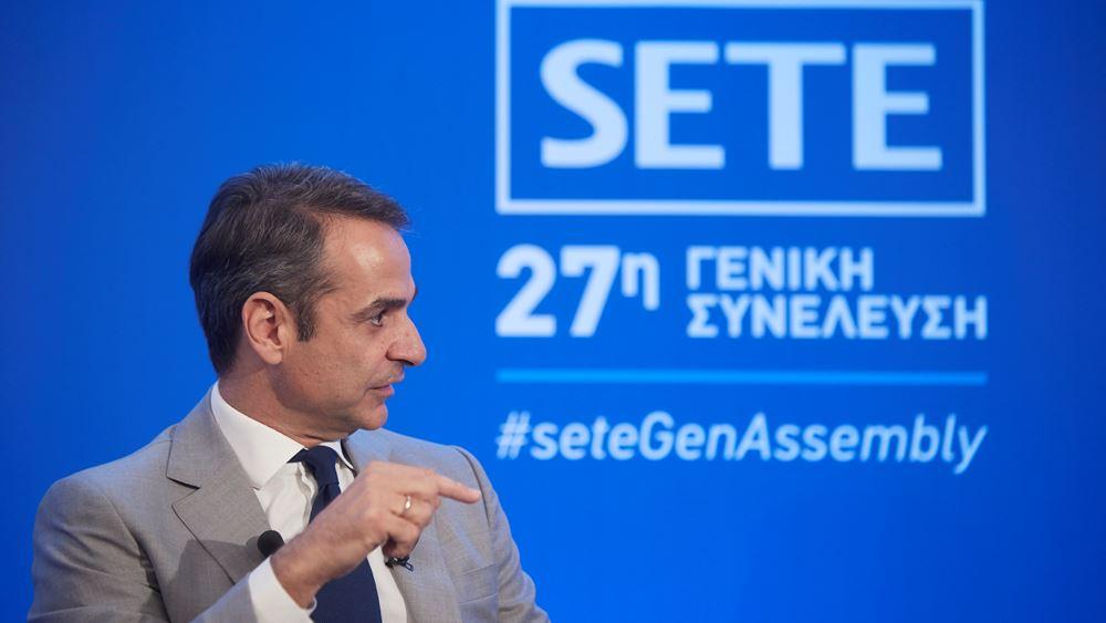 Κ. Μητσοτάκης: Στόχος μου οι δύο συντελεστές ΦΠΑ 22% και 11% σε βάθος τετραετίας