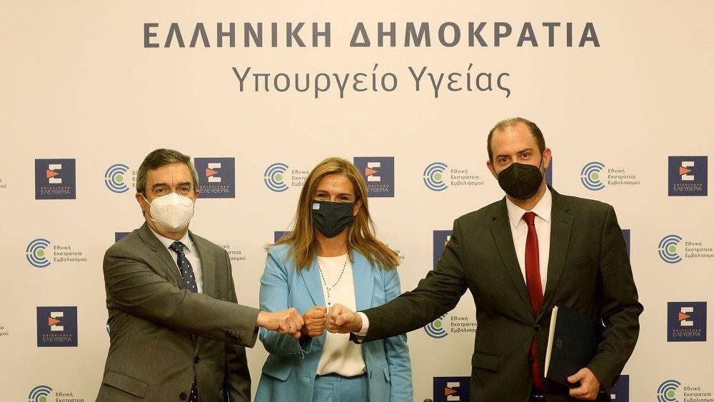 Μνημόνιο Συνεργασίας για την Ψυχική Υγεία μεταξύ υπουργείων Υγείας, Δικαιοσύνης και Προστασίας του Πολίτη