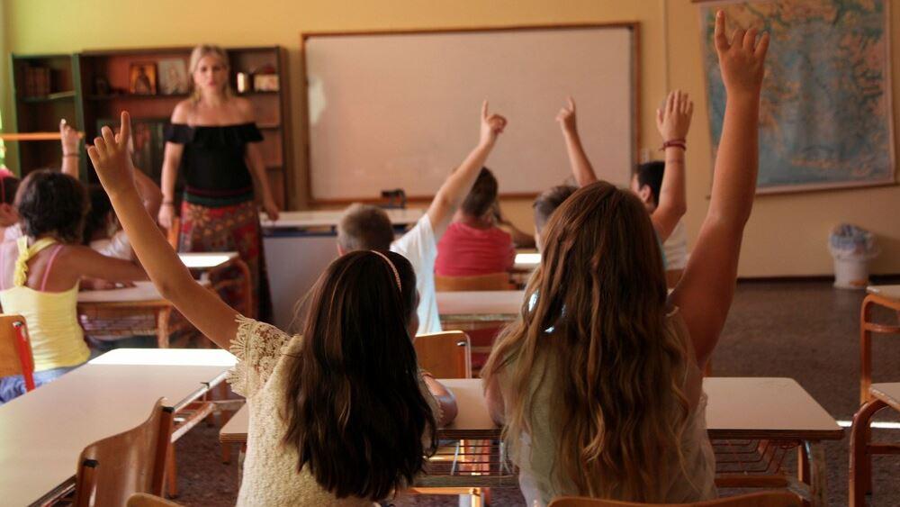Υπουργείο Παιδείας: Τι αλλάζει στα σχολεία το 2021-2022