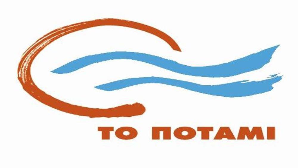 Ποτάμι: Παραχωρεί στο ΕΚΠΑ την επιχορήγηση που έλαβε πριν τις βουλευτικές εκλογές