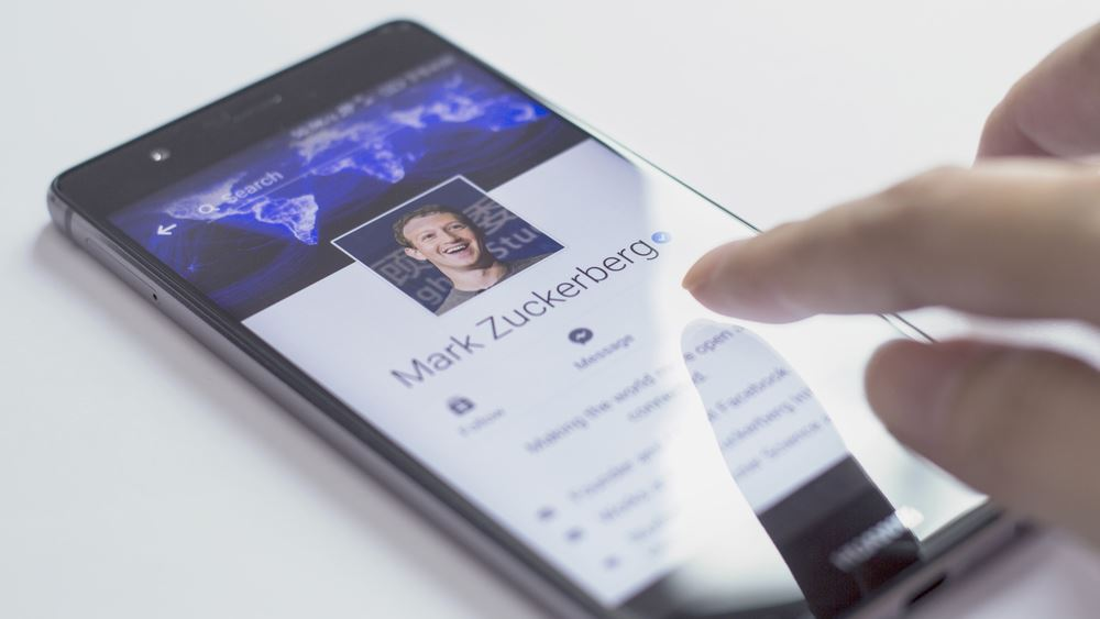 Ρωσία: Πρόστιμα σε Twitter και Facebook για παραβίαση του νόμου περί προσωπικών δεδομένων