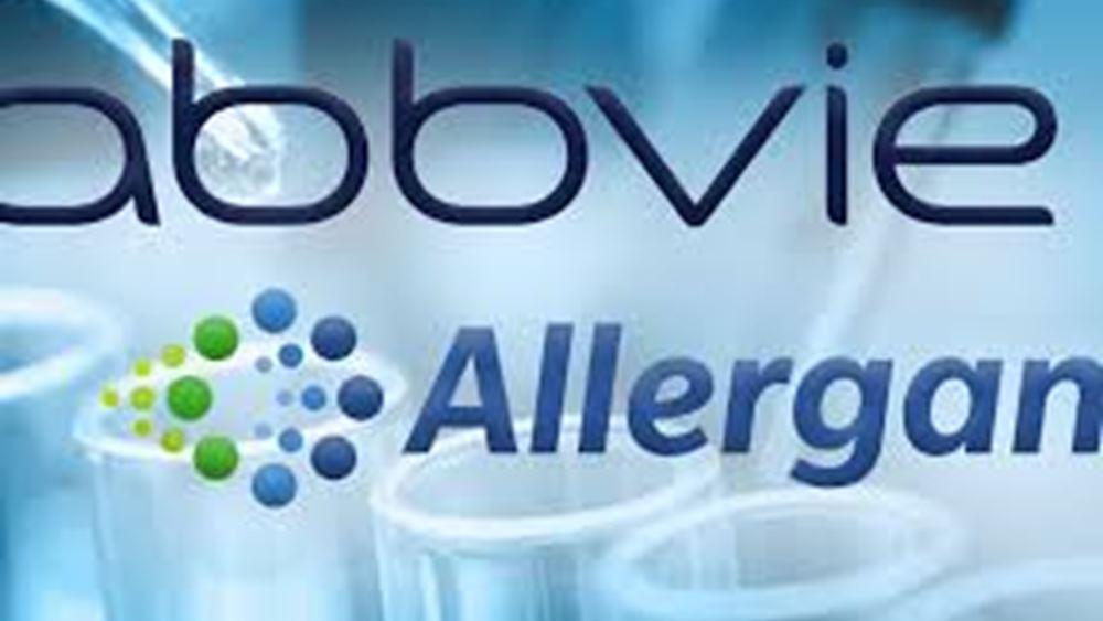 Η AbbVie ολοκλήρωσε την εξαγορά της Allergan