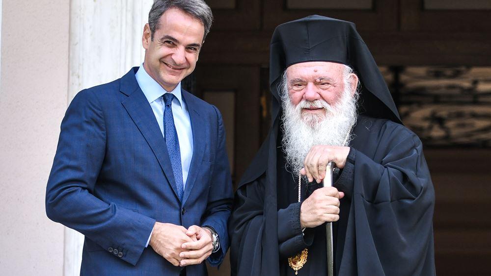 Μητσοτάκης - Ιερώνυμος: Ο διάλογος Κράτους - Εκκλησίας ξεκινάει από την αρχή για όλα τα ζητήματα