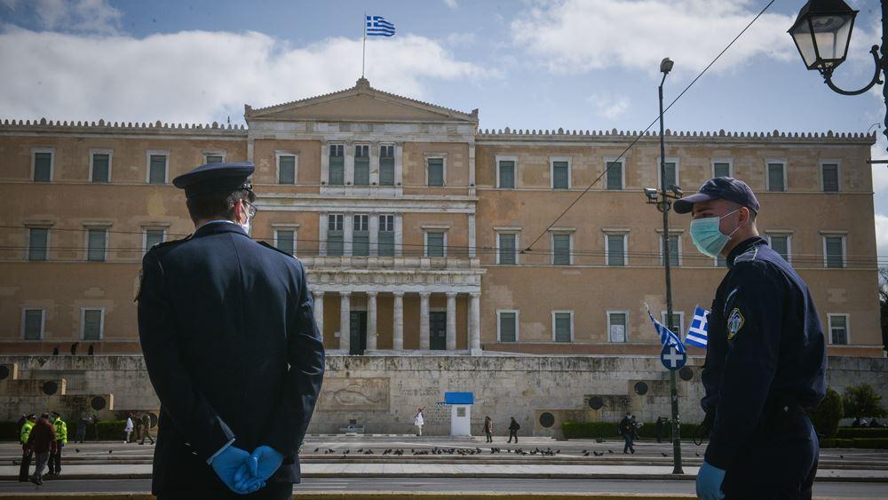 Στα 4.4 εκατ. τα γραπτά μηνύματα που έστειλαν οι Έλληνες στο 13033