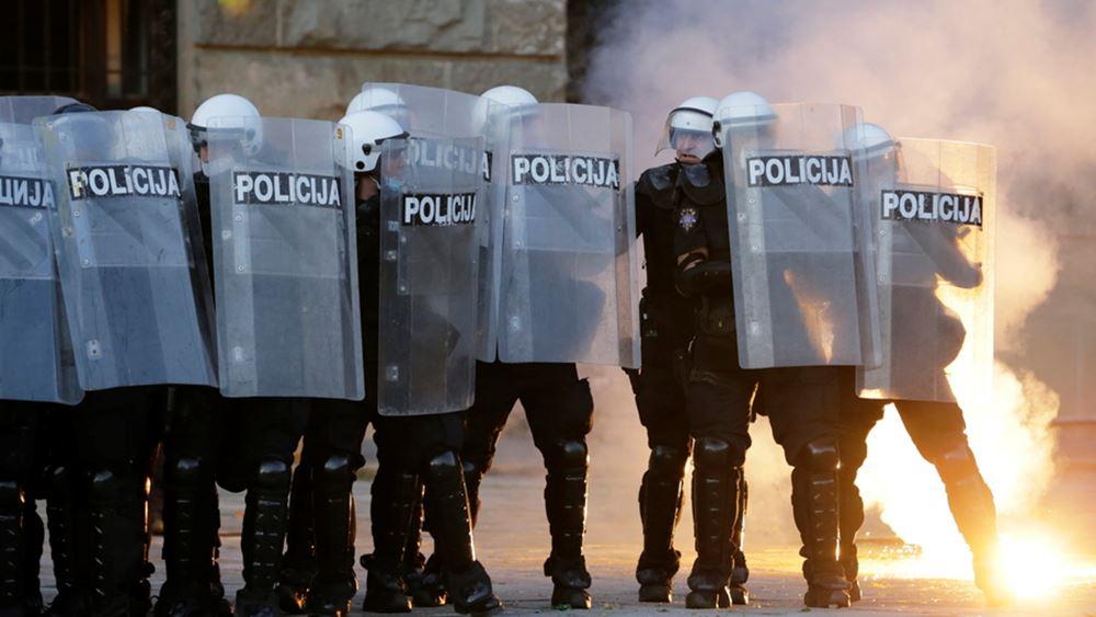 Επεισόδια στις διαδηλώσεις στο Βελιγράδι και το Νόβισαντ