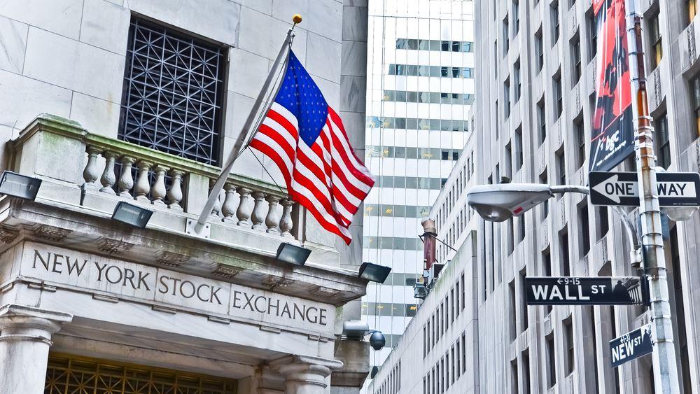 Ήπιες απώλειες στη Wall Street μετά τα διαδοχικά ρεκόρ