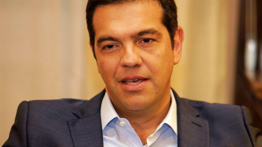 A. Τσίπρας: Η Ελλάδα θα πάει μόνο μπροστά
