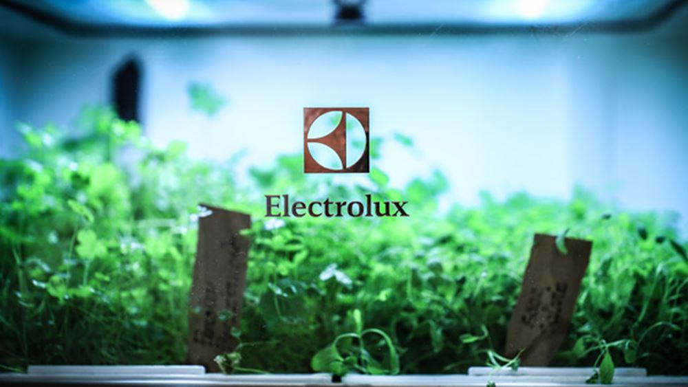 Υποχώρησαν 36% τα κέρδη γ΄ τριμήνου της Electrolux
