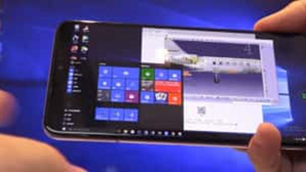 Φινλανδία: Αποζημίωση από τη Microsoft για ανεπιθύμητη εγκατάσταση των Windows 10