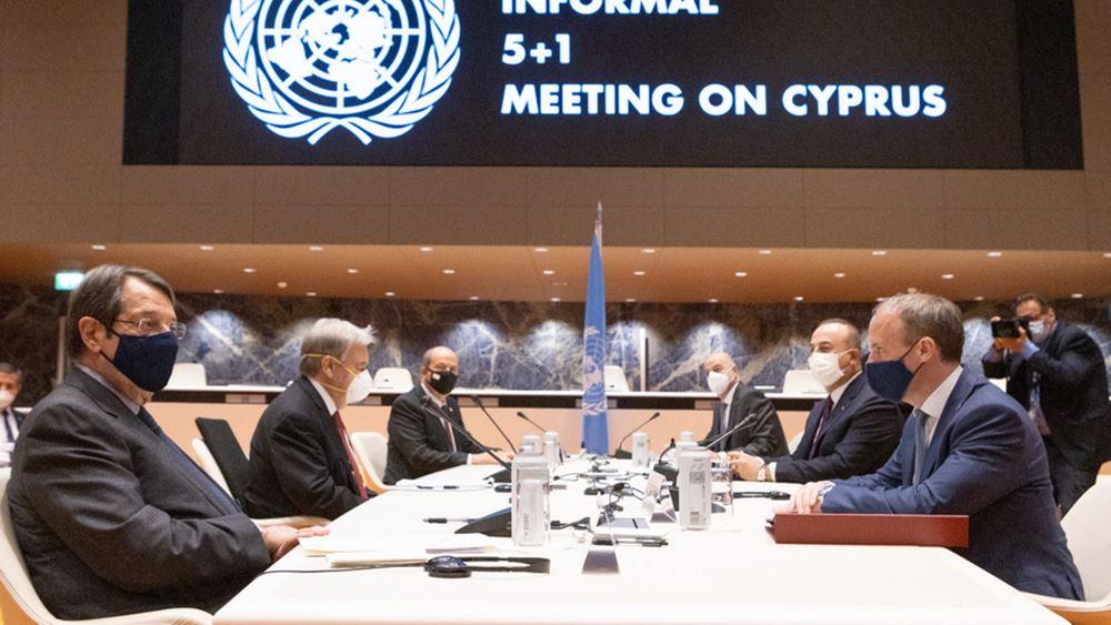 Γκουτέρες για κυπριακό: Δεν βρέθηκε κοινό έδαφος - νέα σύσκεψη σε 2-3 μήνες