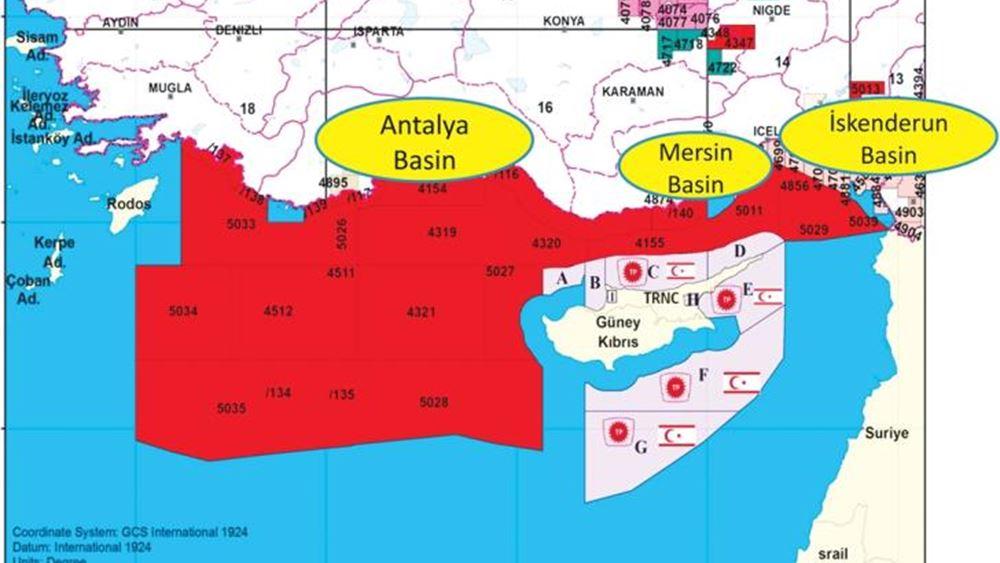 Ε.Ε.: Καλεί την Τουρκία να δείξει αυτοσυγκράτηση και να σεβαστεί τα κυριαρχικά δικαιώματα της Κύπρου