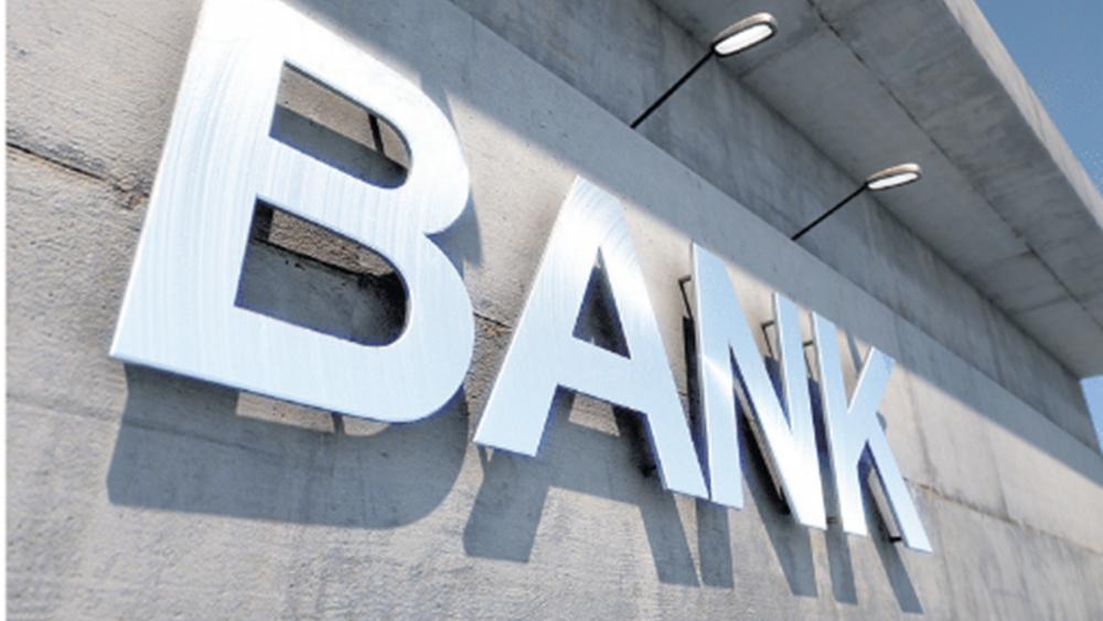 Τράπεζες: Οι 5 μεγάλες αλλαγές στο χρηματοπιστωτικό σύστημα