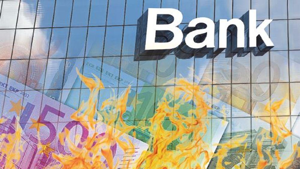Αντιμετωπίστε τα μη εξυπηρετούμενα δάνεια για να ανακάμψουν οι μετοχές των τραπεζών