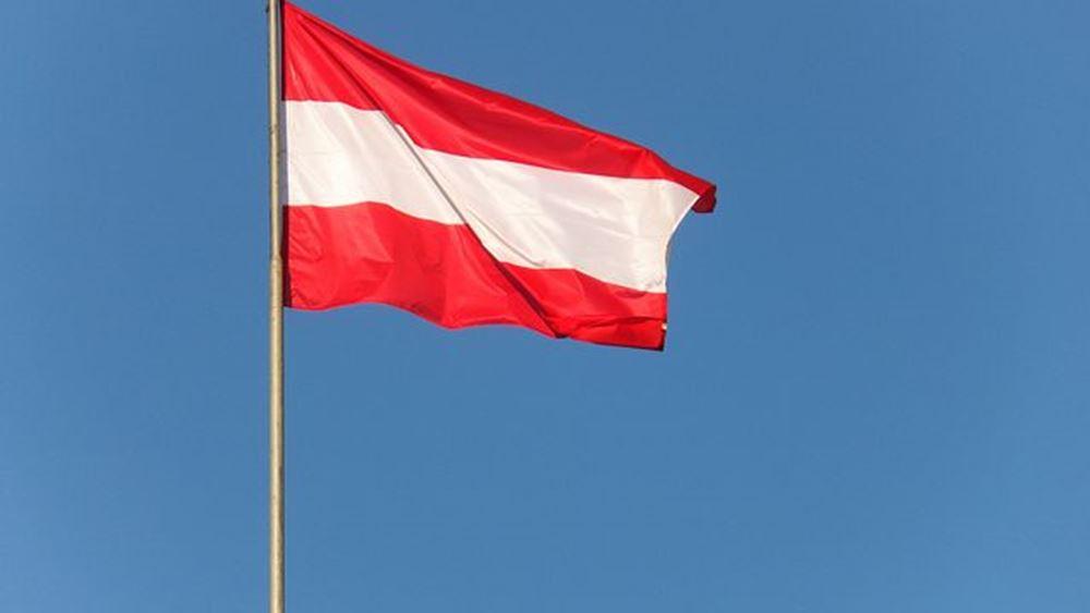 """Αυστρία: """"Σύννεφα"""" στις συνομιλίες -Πρασίνων-Λαϊκού Κόμματος για το σχηματισμό κυβέρνησης"""