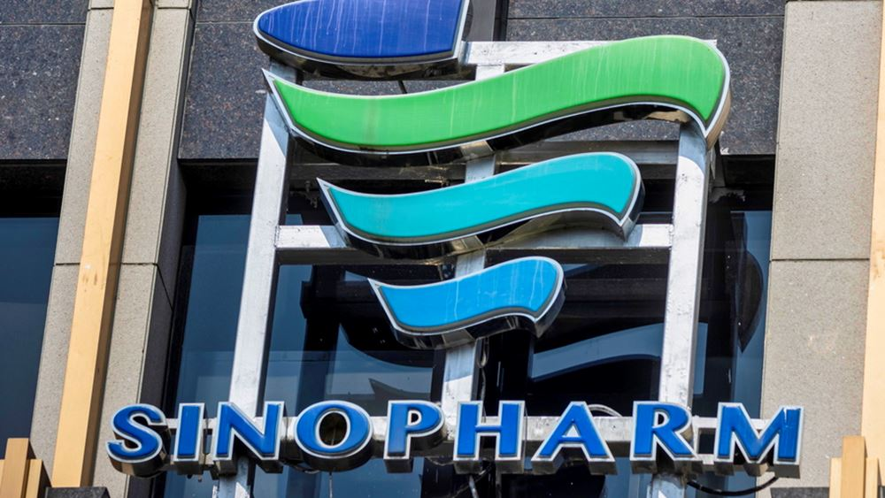 Κορονοϊός: Η Ουγγαρία έγινε η πρώτη χώρα της ΕΕ που ενέκρινε το κινεζικό εμβόλιο της Sinopharm