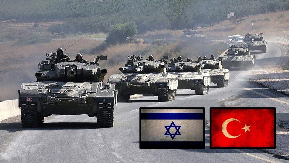 """Το Ισραήλ έβαλε την Τουρκία στη λίστα με τις """"απειλές"""" του"""