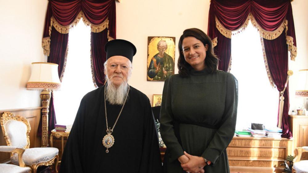 Στην Κωνσταντινούπολη η Κεραμέως: Επίσκεψη στη Μεγάλη του Γένους Σχολή και συνάντηση με τον Πατριάρχη