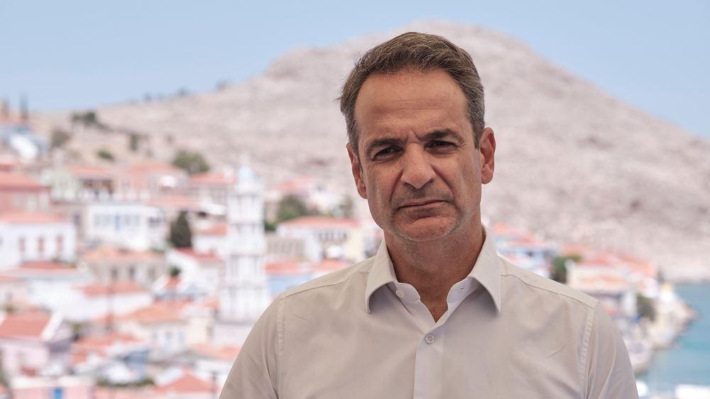 Κ. Μητσοτάκης: Μείωση του ΕΝΦΙΑ για τα μικρά νησιά