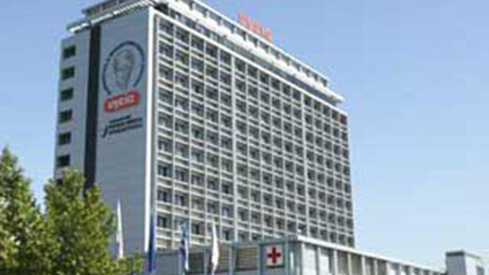 ΥΓΕΙΑ: Με 96,45% η Hellenic Healthcare μετά τη δημόσια πρόταση