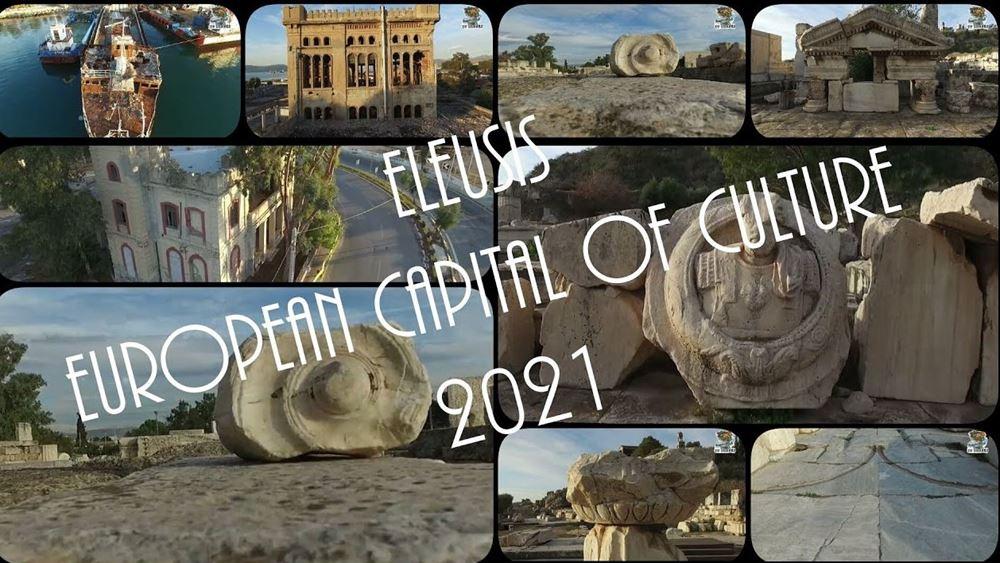 Η Ελευσίνα Πολιτιστική Πρωτεύουσα 2021 ζητά εξάμηνη παράταση για την έναρξη της