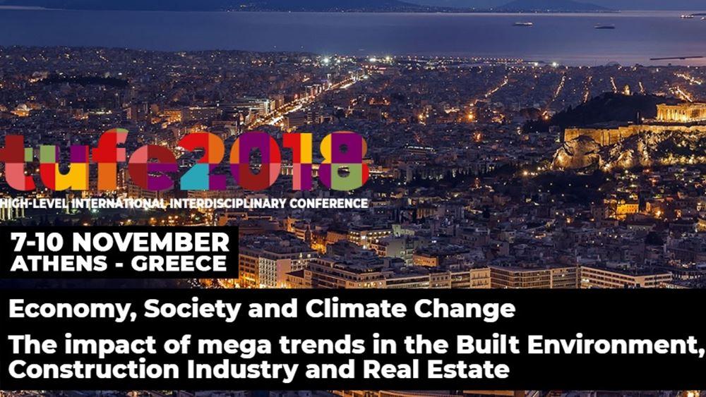 ΤΕΕ: Η οικονομία, η κοινωνία και η κλιματική αλλαγή στο επίκεντρο διεθνούς διεπιστημονικού συνεδρίου