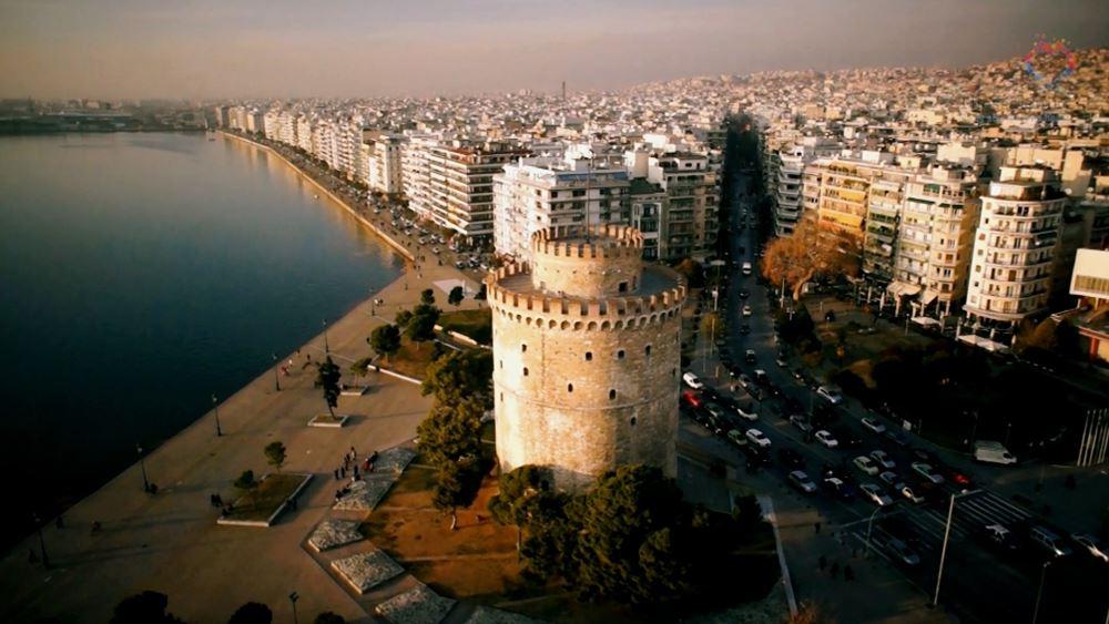 Θεσσαλονίκη: Προκηρύσσεται διαγωνισμός για τη συντήρηση της Νέας Παραλίας
