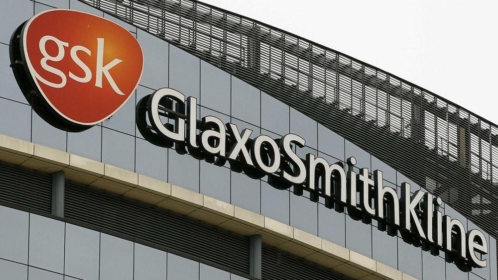 GlaxoSmithKline: Καλύτερα των εκτιμήσεων τα κέρδη στο τρίμηνο