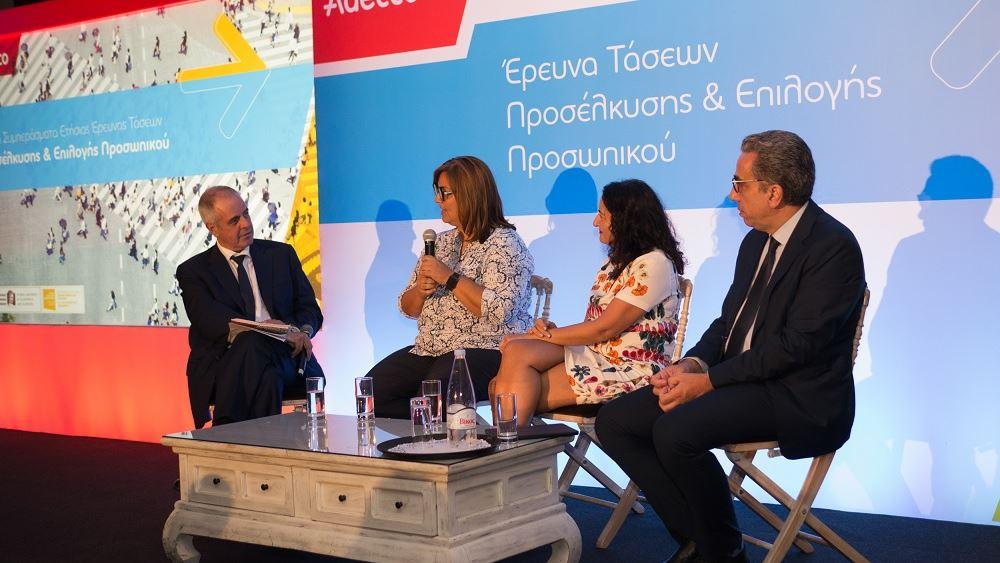 Adecco: Η τεχνολογία έρχεται να αλλάξει την καθημερινότητα των τμημάτων Ανθρώπινου Δυναμικού
