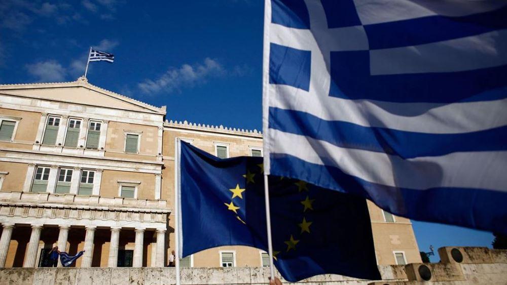 Ανοδική αναθεώρηση των προβλέψεων της Κομισιόν για την πορεία της ελληνικής οικονομίας