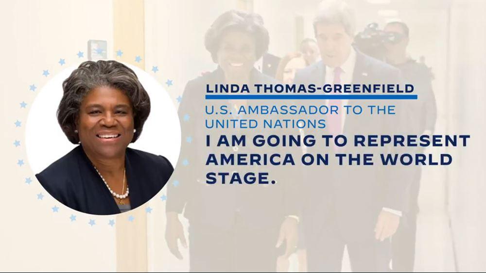ΗΠΑ: H βετεράνος διπλωμάτης Λίντα Τόμας-Γκρίνφιλντ η επιλογή Μπάιντεν για τη θέση της πρεσβευτή στον ΟΗΕ
