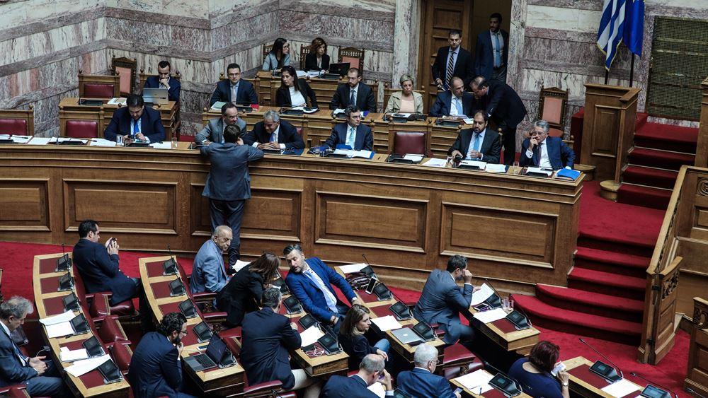 Την ερχόμενη Τρίτη στη Βουλή η ψήφος των Ελλήνων του εξωτερικού