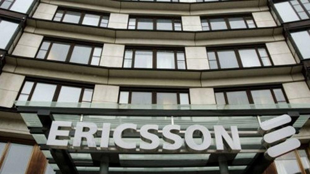 Ericsson: Αναβάθμισε τις εκτιμήσεις για τις πωλήσεις και το περιθώριο