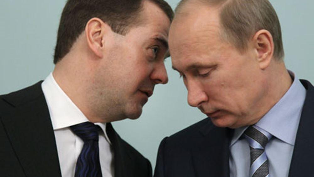 Επιστροφή του ρωσικού διδύμου