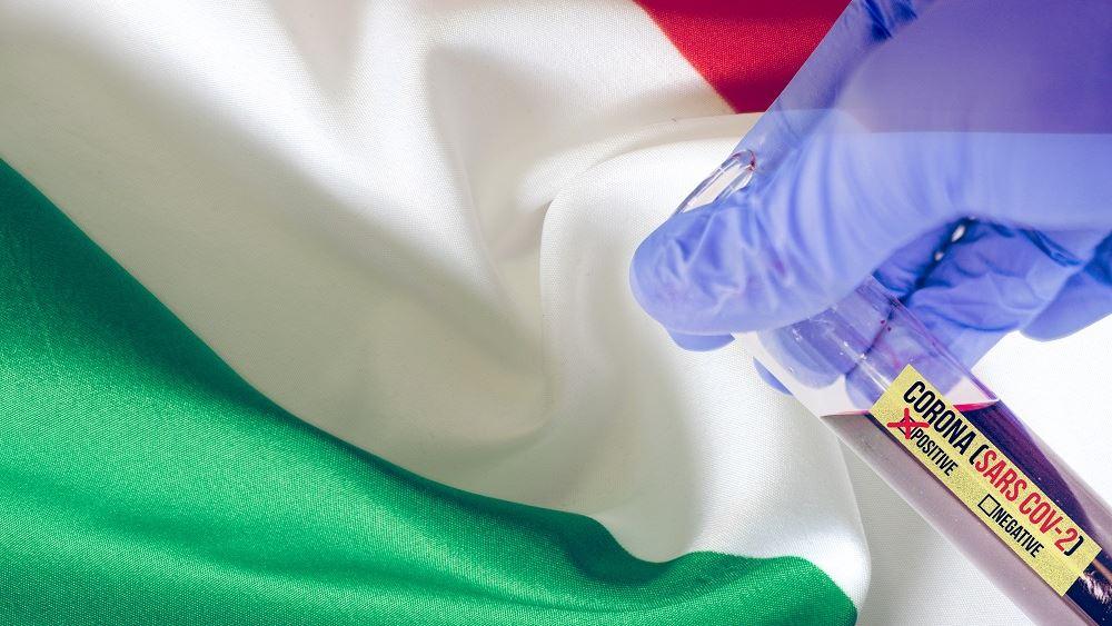 Ιταλία: Αύξηση ρεκόρ των νέων κρουσμάτων, 15.199 το τελευταίο 24ωρο