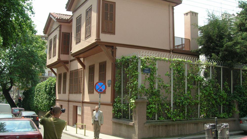 Στον εισαγγελέα θα οδηγηθούν οι 12 συλληφθέντες για τη διαμαρτυρία στο τουρκικό προξενείο