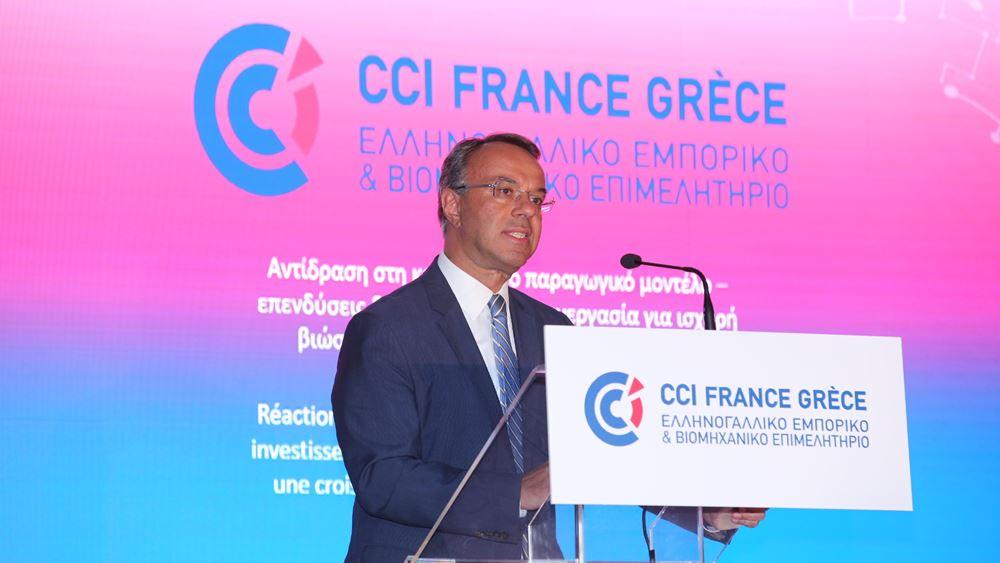 Εκδήλωση του Ελληνογαλλικού Επιμελητηρίου με συμμετοχή του υπ. Οικονομίας Χρ. Σταϊκούρα