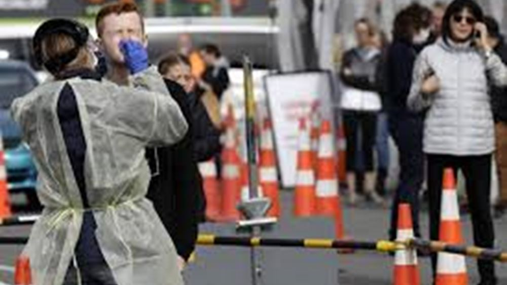 Ν.Ζηλανδία: Ανακοινώθηκαν επτά νέα κρούσματα κορονοϊού