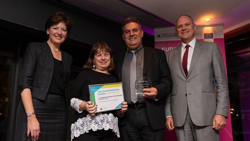 Τέσσερις Έλληνες στους καλύτερους καθηγητέςμαθητικής επιχειρηματικότητας στην Ευρώπη