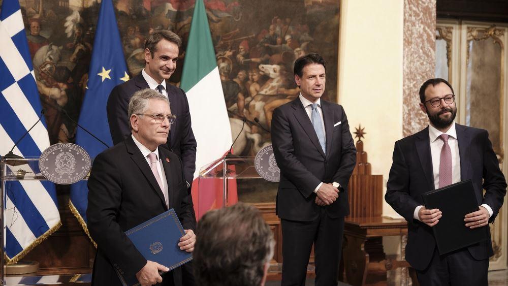 ΥΠΕΝ: Συμφωνία ευρείας ενεργειακής συνεργασίας υπέγραψαν Ελλάδα - Ιταλία
