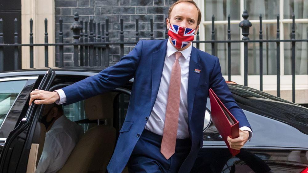 """Παραιτήθηκε ο Βρετανός υπουργός Υγείας Ματ Χάνκοκ μετά το """"ροζ"""" σκάνδαλο - Νέος υπουργός ο Σ. Τζάβιντ"""